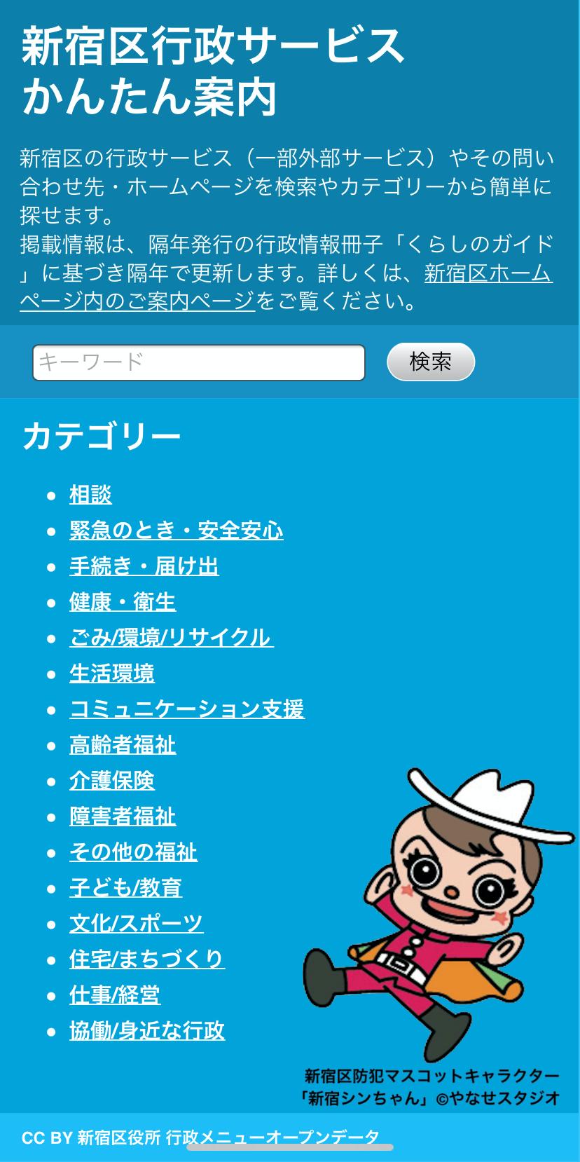 adm-service_sjk